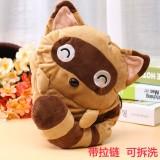 新款电热水袋充电暖宝  卡通毛绒插手暖宝宝 萌宠系列  米色浣熊