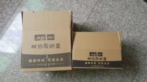 塑料文胸收纳盒 沥水碗盆架专用纸盒
