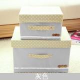 日式扣扣箱 衣物储物箱收纳盒玩具整理扣子箱 两件套 灰色 40/箱