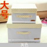 日式扣扣箱 衣物储物箱收纳盒玩具整理箱 扣子箱 大号 灰色 70/箱