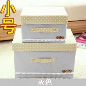 日式扣扣箱 衣物储物箱收纳盒玩具整理箱 扣子箱 小号 灰色 140/箱