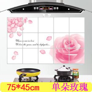 经济型 厨房防油烟贴纸 耐高铝箔瓷砖橱柜贴饰温 装饰墙贴 单朵玫瑰