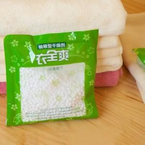 梅雨季节衣橱柜防潮干燥剂 除湿包 超强吸湿袋-抽屉型干燥剂 绿色