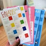 2016年韩版创意迷你小清新台历贴纸 日历标签分页贴(2张入) 粉色