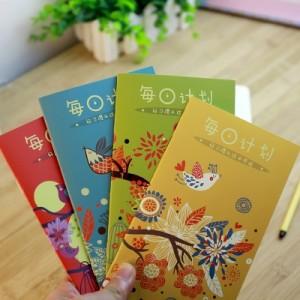 梦里花每日计划日记本 糖果色记事本 黄色