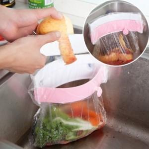 创意水槽垃圾架 垃圾袋固定架 水槽防臭垃圾架 灰色