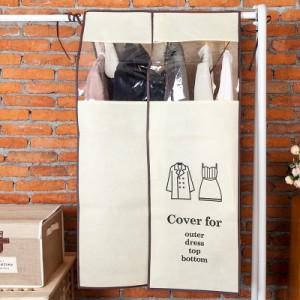 外贸原单 创意高档加厚无纺布可视加宽衣物防尘罩 衣架罩(小号) 米色