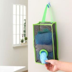 透气网格吊挂式厨房垃圾袋收纳袋 环保塑料袋抽取袋(小号) 红色