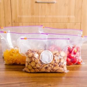 多用密实袋收纳袋 夹链自封袋 食品保鲜拉边密封袋套装 5大+5小