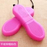 正品 平板可伸缩型除臭杀菌烘鞋器/干鞋器/暖鞋器 粉色