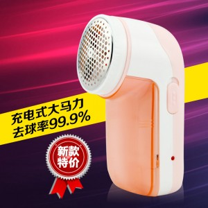 最新款 直握形双拼色充电衣物毛球修剪器 去求器 08型 肉粉色