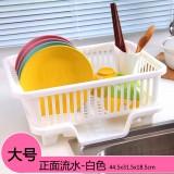 正面漏水 大号厨房沥水碗盆架/滴水碗碟收纳架  白色 16个/件