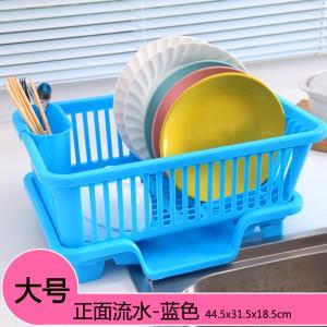 正面漏水 大号厨房沥水碗盆架/滴水碗碟收纳架 蓝色 16个/件