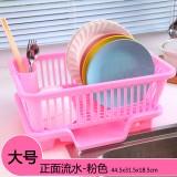 正面漏水 大号厨房沥水碗盆架/滴水碗碟收纳架 粉色 16个/件