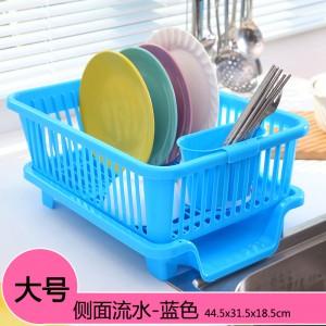 侧面漏水 大号厨房沥水碗盆架/滴水碗碟收纳架  蓝色 16个/件