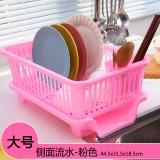 侧面漏水 大号厨房沥水碗盆架/滴水碗碟收纳架  粉色 16个/件