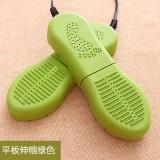 正品 平板可伸缩型除臭杀菌烘鞋器/干鞋器/暖鞋器 草绿
