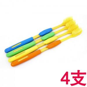 韩国竹炭纳米牙刷(圆头软胶)-黄色4支装 200/箱