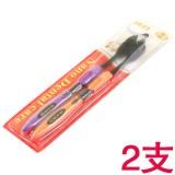 韩国竹炭纳米牙刷(尖头)-黑色2支装 300/箱