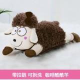 全新爆款 立体毛绒玩具酷酷羊电热水袋-咖啡