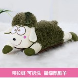 全新爆款 立体毛绒玩具酷酷羊电热水袋-墨绿