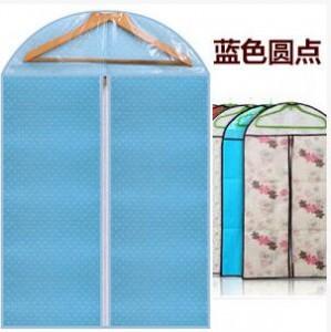 加厚印花西服防尘罩 衣服物防尘收纳袋 蓝色圆点 3个规格