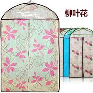加厚印花西服防尘罩 衣服物防尘收纳袋 柳叶花 3个规格