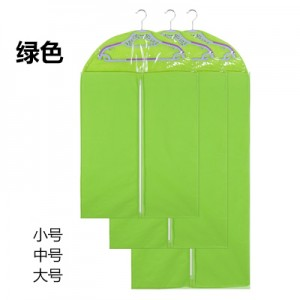 彩色透明视窗西服防尘罩 衣服罩 衣服物防尘收纳袋 绿色 3种规格