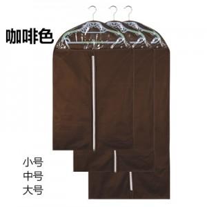 彩色透明视窗西服防尘罩 衣服罩 衣服物防尘收纳袋 咖啡 3种规格