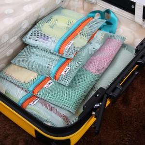 韩版旅行网格收纳四件套 加厚网眼洗漱化妆衣物整理袋 天蓝