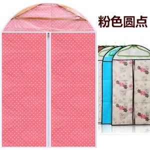 加厚印花西服防尘罩 衣服物防尘收纳袋  粉色圆点  3个规格