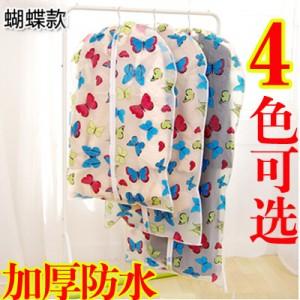 加厚印花peva西服防尘罩 带拉链西装罩 花蝴蝶 4种尺寸