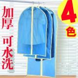 加厚 炫彩PEVA半透明带拉链可水洗衣物防尘罩 西服罩 蓝色 4个尺寸