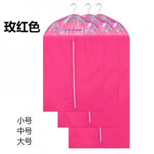 彩色透明视窗西服防尘罩 衣服罩 衣服物防尘收纳袋 玫红 3种规格