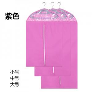 彩色透明视窗西服防尘罩 衣服罩 衣服物防尘收纳袋 粉红 3种规格