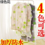 加厚印花peva西服防尘罩 带拉链西装罩  绿色花 4种规格