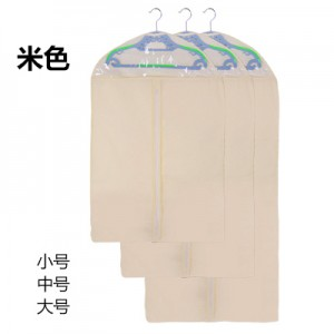 彩色透明视窗西服防尘罩 衣服罩 衣服物防尘收纳袋 米黄 3种规格