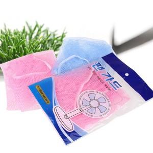 特价 夏季防护安全用品 宝宝风扇保护罩 风扇罩  蓝色