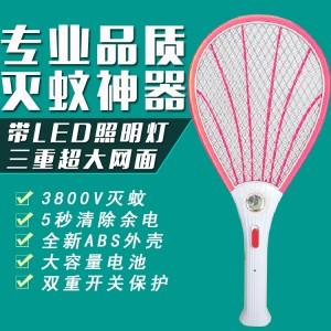 大网面贝壳形led灯充电电蚊拍 灭蚊器-粉色  40个一件
