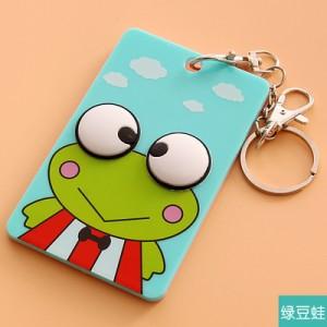 韩国可爱卡片包/钥匙扣立体公交卡套?绿青蛙