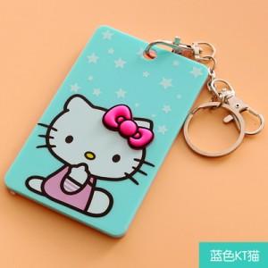 韩国可爱卡片包/钥匙扣立体公交卡套-蓝色kt猫
