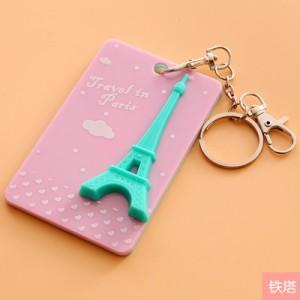 韩国可爱卡片包/钥匙扣立体公交卡套?粉色铁塔