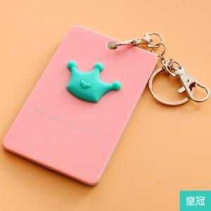 韩国可爱卡片包/钥匙扣立体公交卡套-粉色皇冠