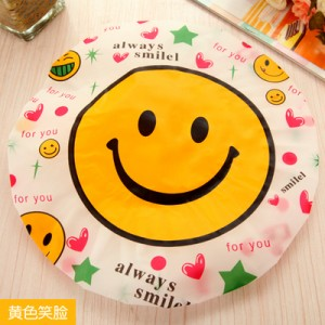 可爱卡通洗澡浴帽/防水沐浴帽(白边)-黄色笑脸