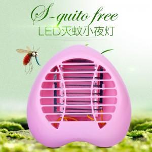 新款爱心光触媒led小夜灯 驱蚊灯 灭蚊器  粉色