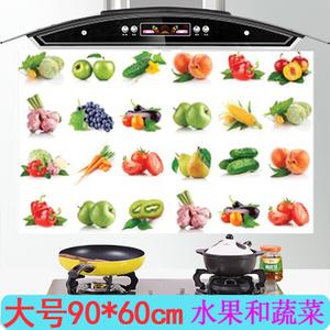 大号 经济型 厨房防油烟贴纸 耐高铝箔瓷砖橱柜贴饰温 装饰墙贴 水果和蔬菜