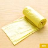 昊鑫居家炫彩垃圾袋 点断式加厚环保无异味塑料袋 20只 黄色 200个/箱
