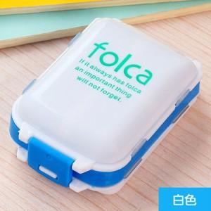 可折叠三段分药盒 8格迷你药品收纳盒 便携式随身小药盒 白色