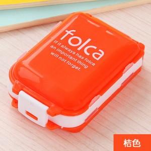 可折叠三段分药盒 8格迷你药品收纳盒 便携式随身小药盒 桔色