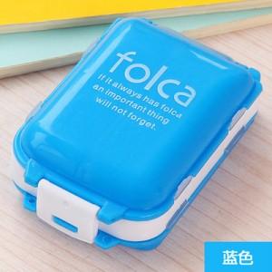 可折叠三段分药盒 8格迷你药品收纳盒 便携式随身小药盒 蓝色